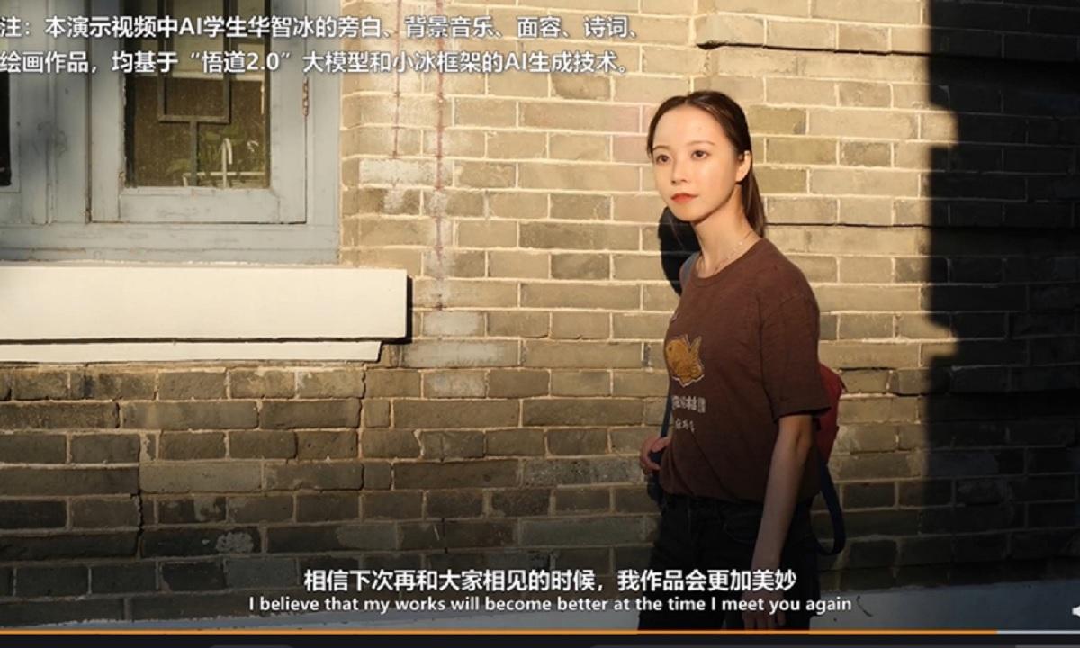 China tem sua 1ª estudante universitária virtual