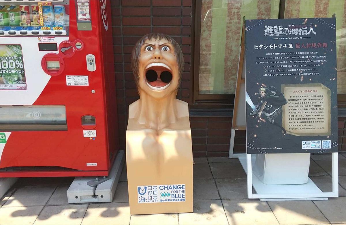 Cidade do Japão usa lixeiras em forma de monstros para incentivar reciclagem